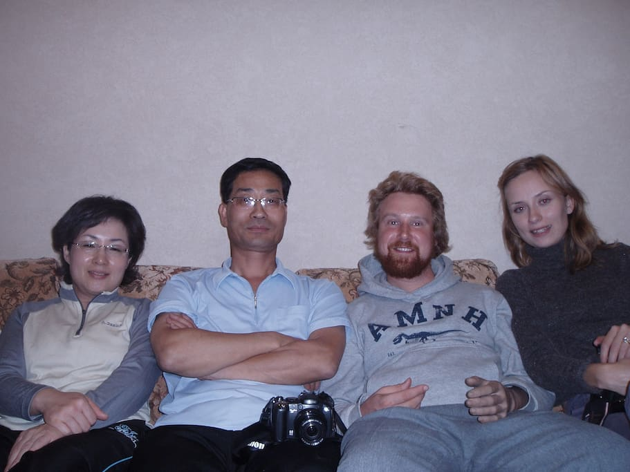 2 family can stay in korean home.