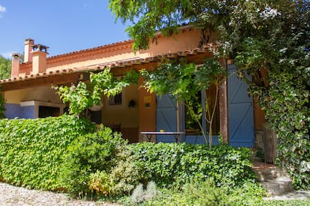 Gite du Laurier 2-4 pers Piscine chauffée - Châteauvert - Apartamento
