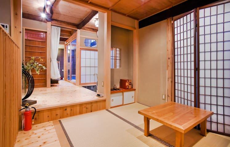 京町家 天の川   〔Maison à Kyoto Amanogawa〕