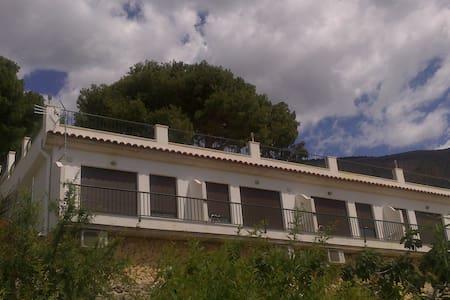 Apartamentos Turísticos Isa i Toni - Sella - Loft