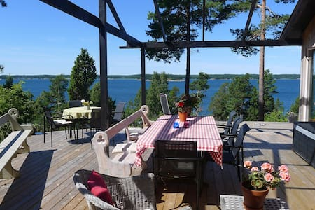 House in Stockholms archipelago - House