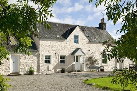 Arnvicar - lovely estate farmhouse - Port of Menteith - Hus