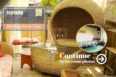 Studio C-UNIQUE-300m2 RETRO HOUSE - Autre