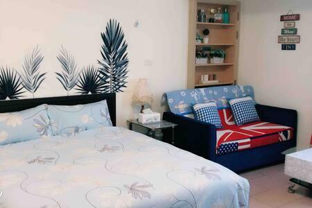 Warm home (B7)近中山捷運站 [英倫風溫馨大套房] 暖かく静かな部屋 -附免費洗衣機