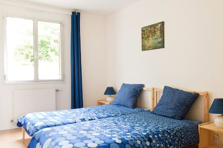 PARIS VACATION HOUSE BELLA VISTA :  - Suresnes