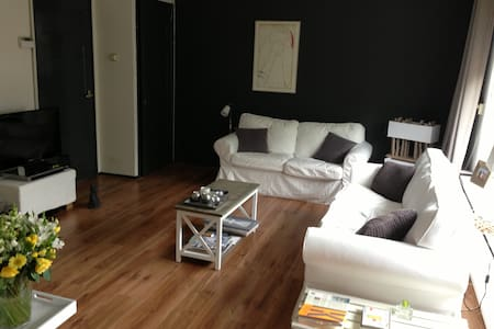 Spacious Apartment Breda  - Breda - Apartemen