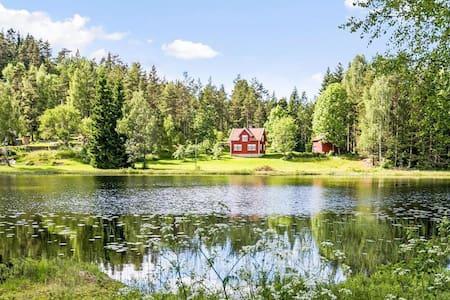Beautiful summerhouse with bathing and fishing!