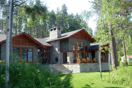 A Beautiful House on Flathead Lake - Polson