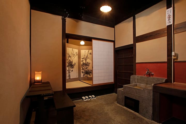 The original traditional Japanese kitchen space ''DOMA''