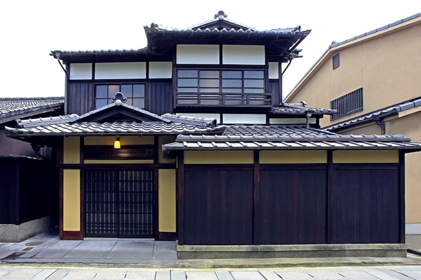 The Arashiyama Hanare House's facade