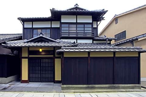 Kyoto Machiya Arashiyama Hanare