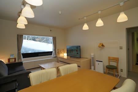 A2019星野TOMAMU度假村內平層公寓50㎡1LDK_5beds&Kitchen&bathtub - Shimukappu - Apartment
