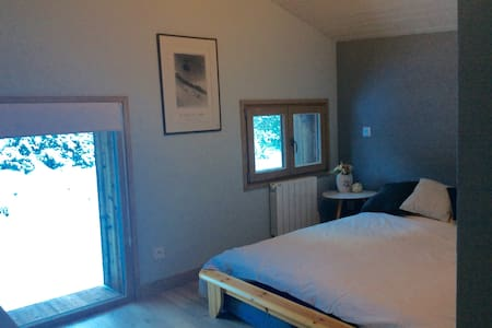 Private Room - Les Houches