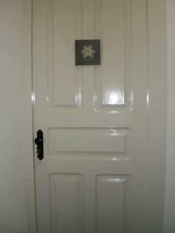 Private room in Espinho - Espinho - Bed & Breakfast