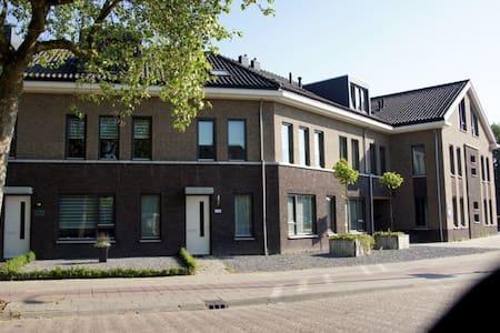 Apartment between airport en city - Eindhoven - Apartment