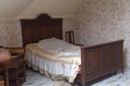 Guest House Chevalier - Kaliningrad - House