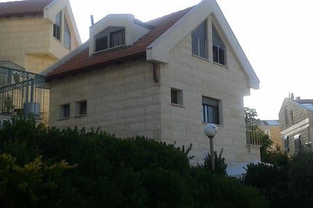 Your little stone house in Haifa - Haifa