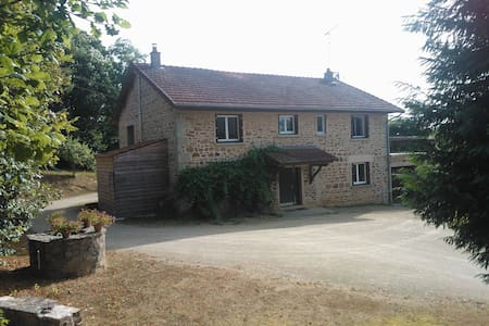 Grande grange rénovée à la campagne - Champnétery - Дом