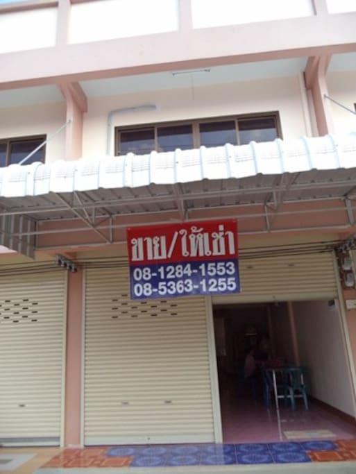 h user zur miete in tak fa nakhon sawan thailand. Black Bedroom Furniture Sets. Home Design Ideas