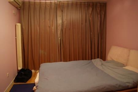 Randolph's room - Lakás