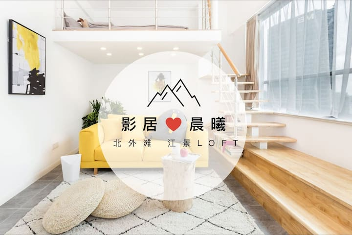 【Sunrise】Lovely&Romantic Loft, designed for lovers