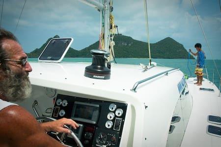 Sailing catamaran NAUTINESS - Samui - Ko Samui
