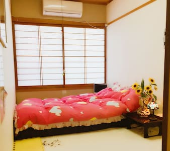 한국어가능. 5mins to JR Hyogo. Japanese Style room - 神戸市 - Casa