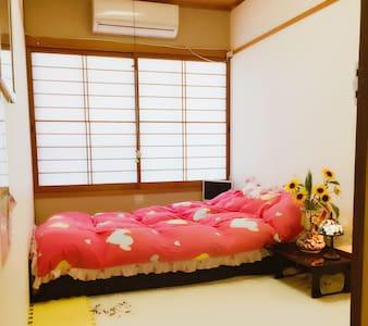 한국어가능.JR兵庫駅徒歩5分. ベッド有の畳部屋。 - 神戸市 - Hus