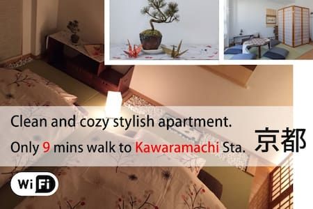 Good Located Cozy Kyoto +Wifi#IS1 - Apartment