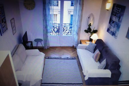 Nice cosy appartment in Amersfoort - 马萨马里蒂马 - Leilighet