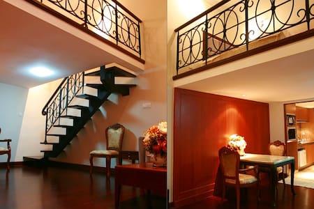Duplex Apartment Hotel 4 CantonFair - Guangzhou - Apartment