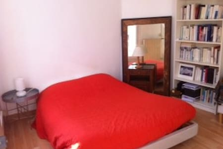 Chambre en centre ville - Valenciennes - Other