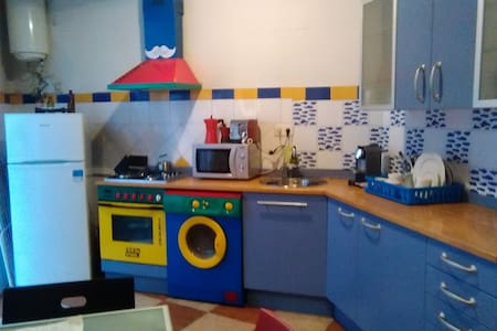 Apartamento simpático para una pareja o 3 personas - Bilbao - Daire