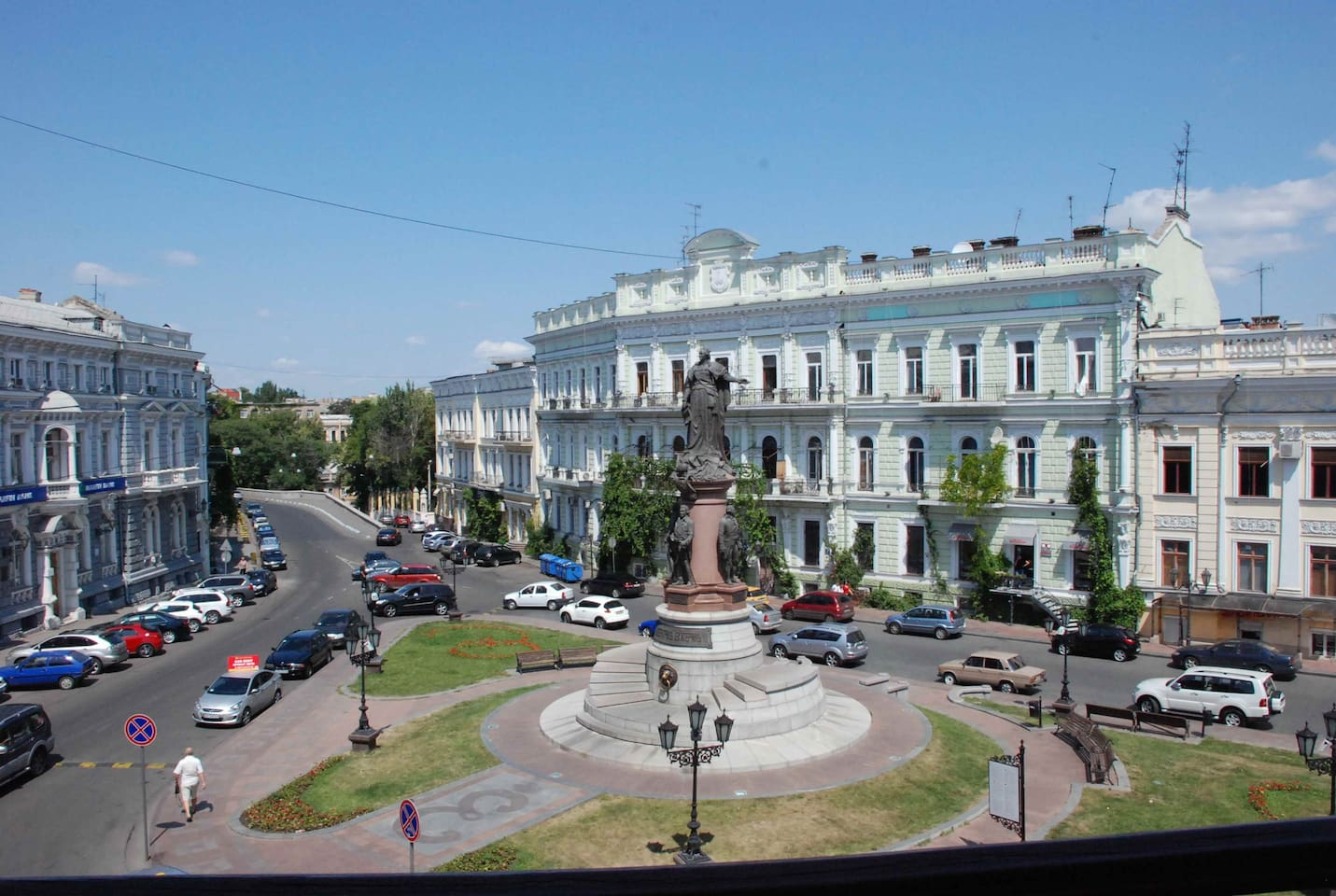 View from balcony of famous Monument to Catherine the Great.
