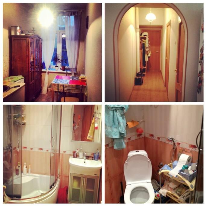 Bathroom, kitchen and hallway