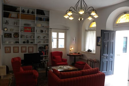The professor's studio - Corfu - Apartment