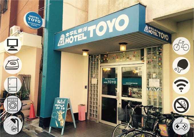 Backpackers Hotel Toyo Single room with A/C 01