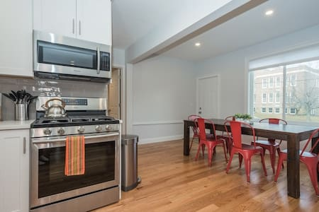 Luxury, Location, Privacy. Walk to train. Boston