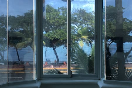 Cozy Suite Ocean Front 201 - Puerto Plata