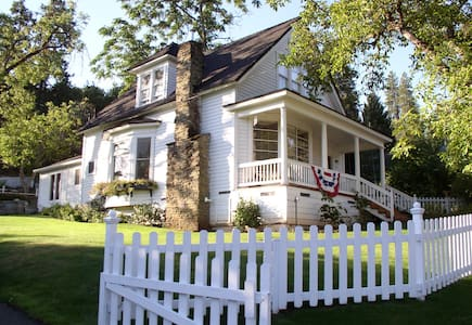 The Melissa C. Taylor House