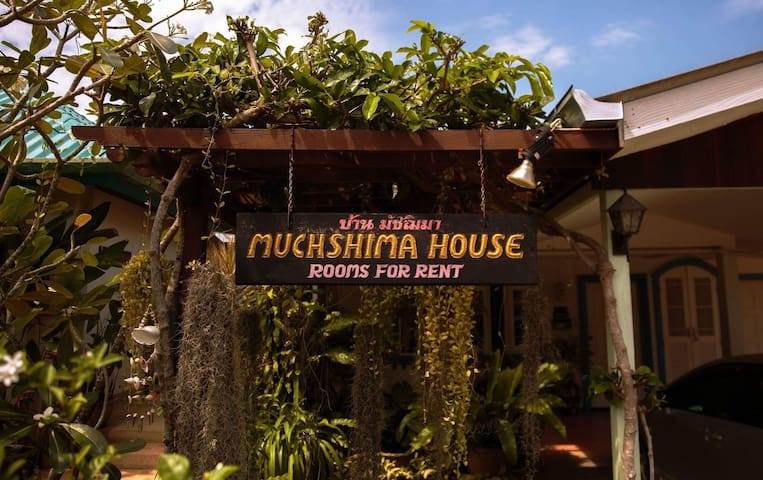 Lovely Muchshima house at Surin beach#6