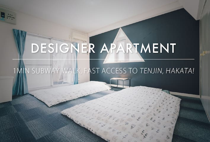 Designer Apt / 1min to Subway / Ohori park - Fukuoka - Appartement