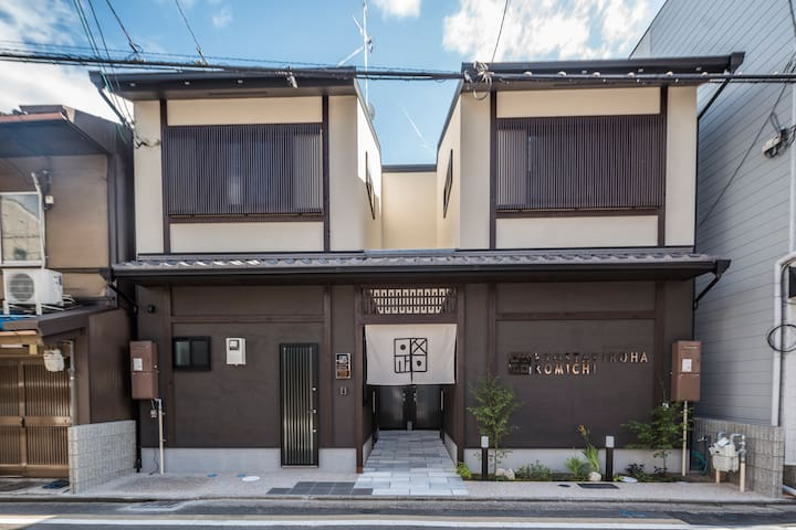 Newly built! - KYOSTAY Iroha Komichi 3