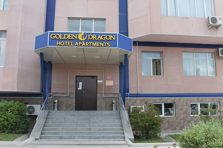 Golden Dragon ApartHotel - Bischkek