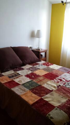 habitacion compartida - A Coruña - House