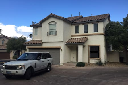 Nice 4 Bed 2.5 Bath ( Master Room ) - Las Vegas