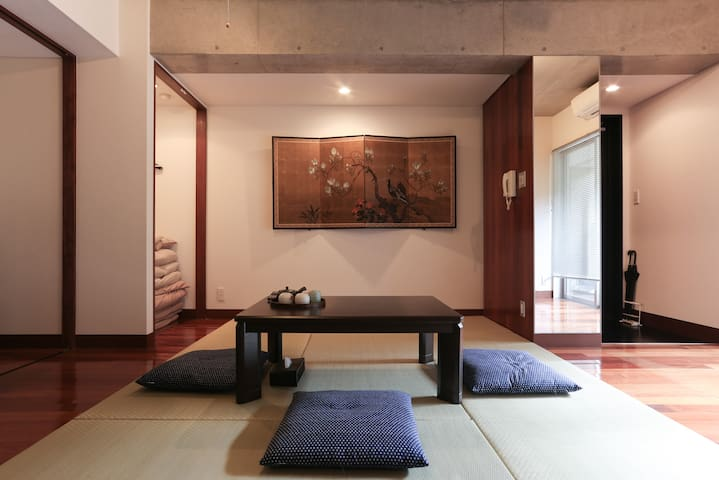 Price Reduced!!! from Listed KYOTO伍 - Kyōto-shi - Flat