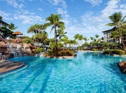 Kauai,Princeville ,July 23-30,195$/day - Princeville - Timeshare