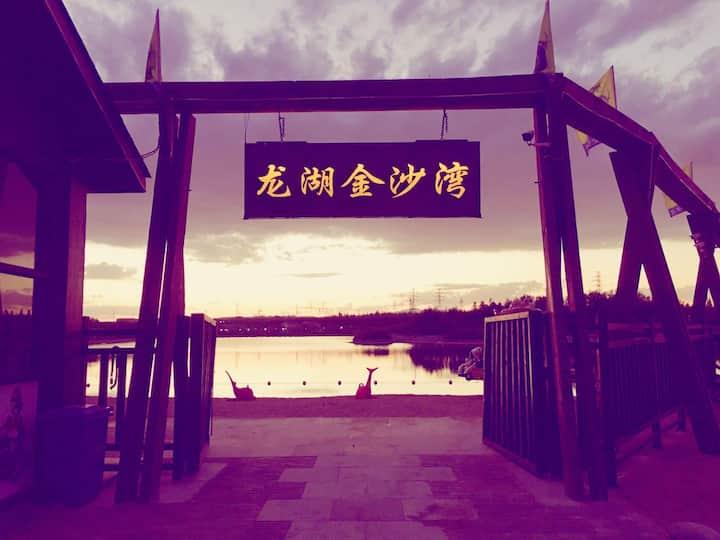 龙湖金沙湾复式湖景房3