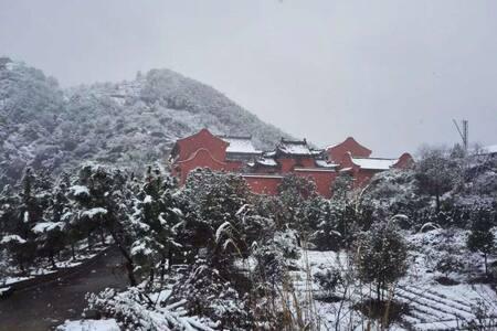 Taoism Temple Meditation Retreat - Hangzhou Shi